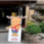 kiyoto5.jpg