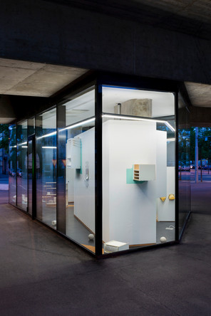 VITRINE Gallery, Basel