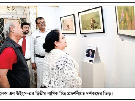 Sangbad Pratidin coverage of 2nd Annual Photography Exhibition