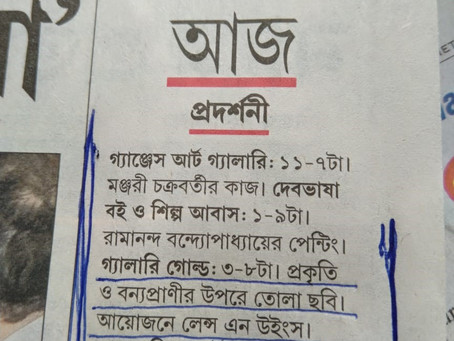 Anandabazar Patrika Event coverage of 2nd Photography Exhibition
