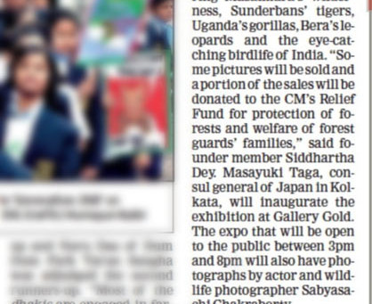 TOI coverage of upcoming Photography Exhibition