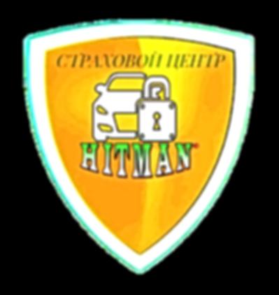 ХИТМАН - СТРАХОВАНИЕ