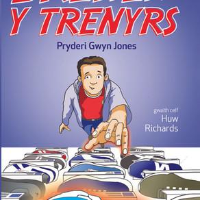 Brenin y Trenyrs - Pryderi Gwyn Jones