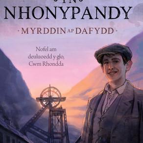 Drws Du yn Nhonypandy - Myrddin ap Dafydd
