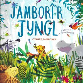 Jambori'r Jyngl - Joe Empson (addas. Llinos Dafydd)