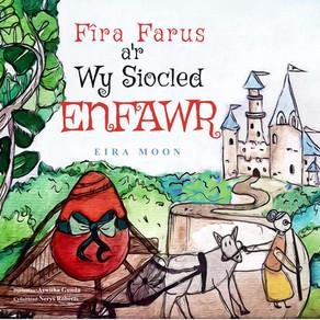 Fira Farus a'r Wy Siocled Enfawr - Eira Moon [adapt. Nerys Roberts]