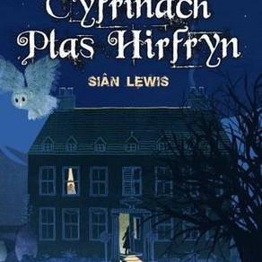 Cyfrinach Plas Hirfryn - Siân Lewis
