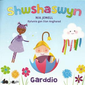 Shwshaswyn: Garddio - Nia Jewell