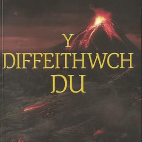 Y Diffeithwch Du ~ Bethan Gwanas (Y Melanai)