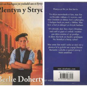 Plentyn y Stryd ~ Berlie Doherty