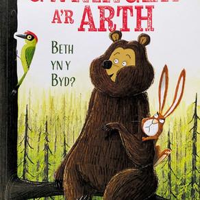 Y Gwningen a'r Arth: Beth yn y byd? - Julian Gough a Jim Field