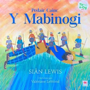 Pedair Cainc Y Mabinogi - Siân Lewis