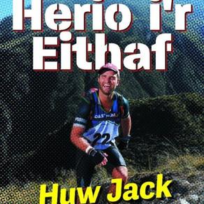 Herio i'r Eithaf - Huw Jack Brassington