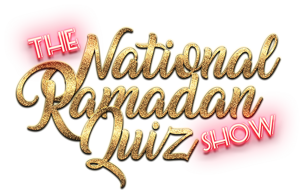 National Ramadan quiz logo.png