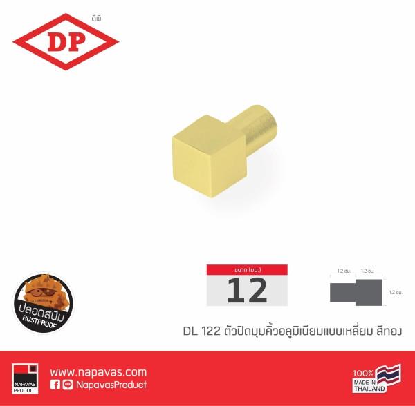 Aluminium Trim Square Gold DL 122-01.jpg