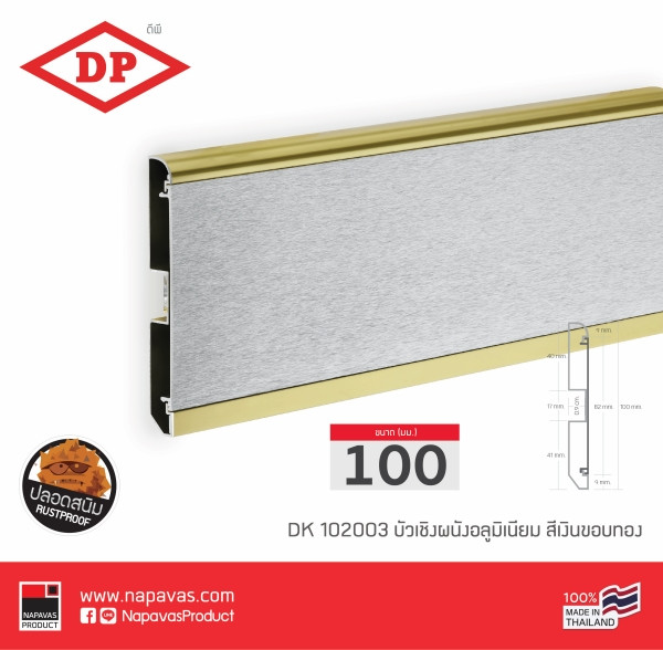 batch_DK 102003-01.jpg