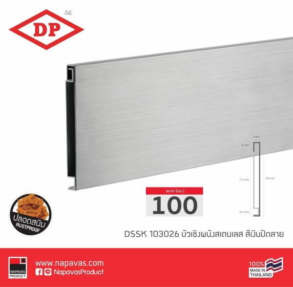 batch_DSSK 103026-01.jpg