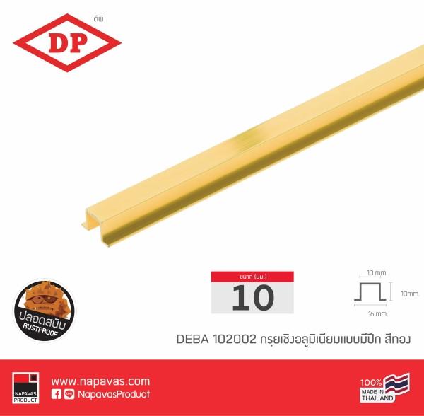 batch_DEBA 102002-01.jpg