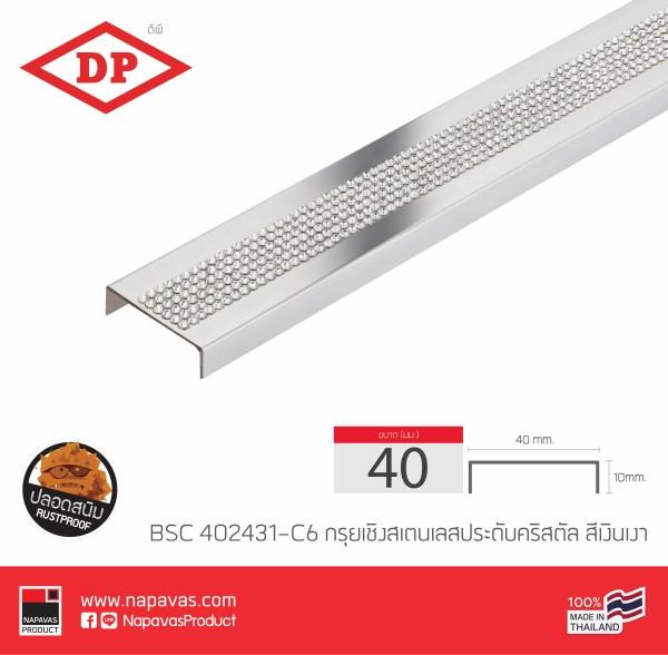 batch_BSC 402431-C6.jpg