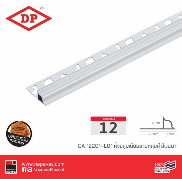 Aluminium Trim Loise L01 CA 12201-L01-01.jpg