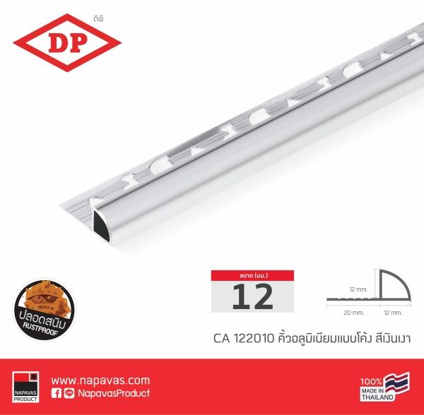 Aluminium Corner Trim Curve CA 122010-01.jpg