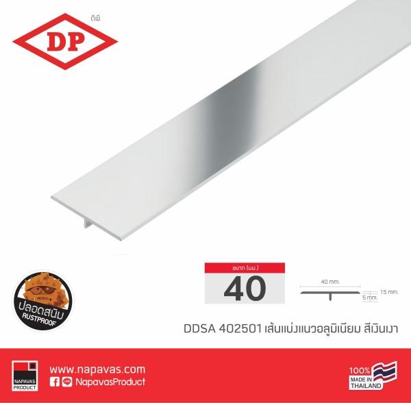 batch_DDSA 402501-01.jpg