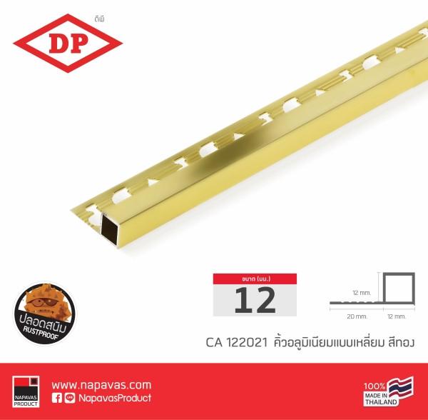 Aluminium Corner Trim Curve Gold CA 122021-01.jpg