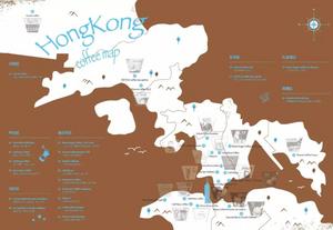 ▲「藏不住的咖啡館」—香港版地圖
