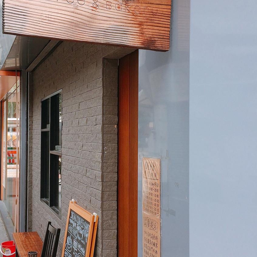 Dear Coffee & Bakery 店外_2