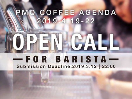OPEN CALL FOR BARISTA @PMQ