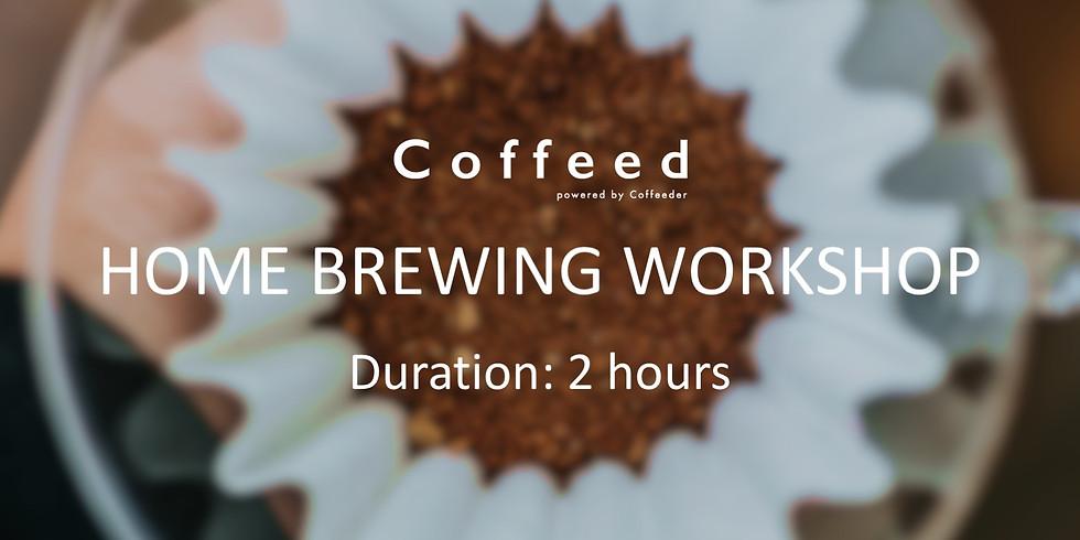手沖咖啡初體驗 HB627