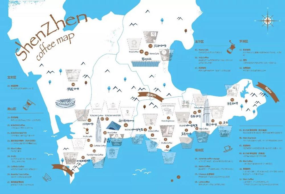 ▲「藏不住的咖啡館」—深圳版地圖