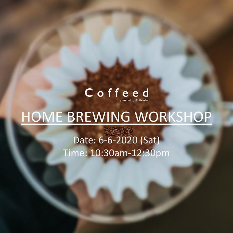 手沖咖啡初體驗 HB606