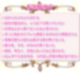 熊本市八王寺美容室ホワイトストーンのヘナ紹介(利用者からの声の紹介)