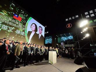 港台採訪交流計劃:香港學員眼中的台灣政治