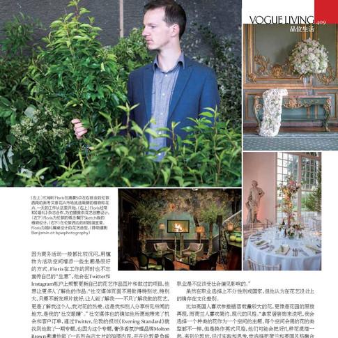 201510VogueChinaFeatureStory-page-010.jpg