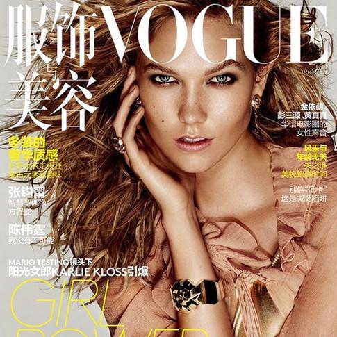 Karlie-Kloss-Vogue-China-October-2015-620x775.jpg