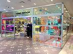Louis Vuitton men's pop-up shop storefront entrance at Yorkdale Shopping Centre