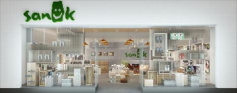 Sanuk Asia facade concept