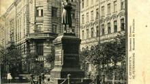 Доходные дома – часть истории на Пушкинской улице