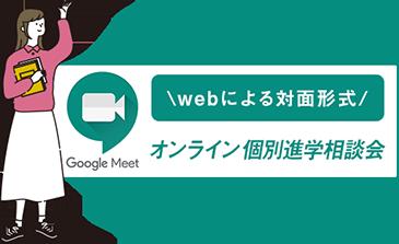 banner_google.png