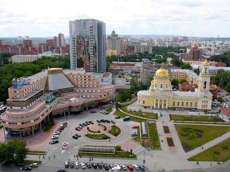 Campus universitarios de Rusia: los más grandes