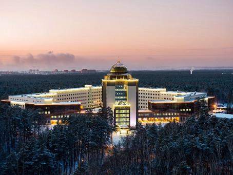 Universidad Estatal de Novosibirsk