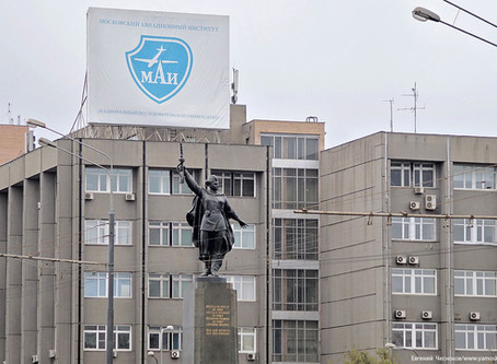 El Instituto de Aviación de Moscú y sus actividades en el campus