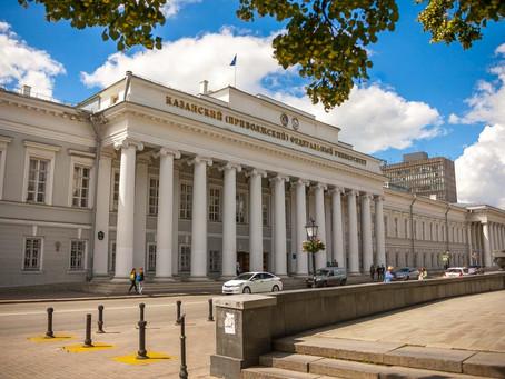 La Universidad Federal de Kazán ingresó al top 100 de instituciones mundiales
