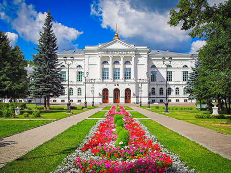 Universidad Estatal de Tomsk