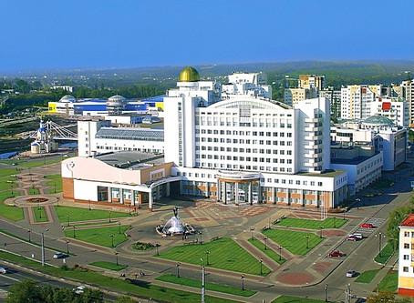 Documentos necesarios para estudiar en primer año en BelGU: Universidad Estatal de Bélgorod