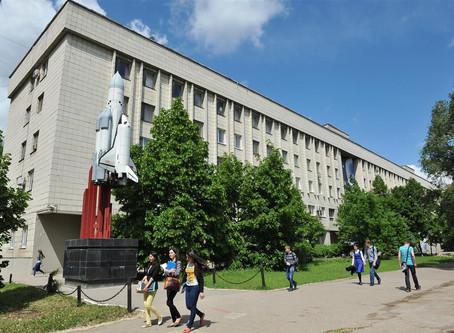 La Universidad Estatal de Investigación de Samara y su personal docente