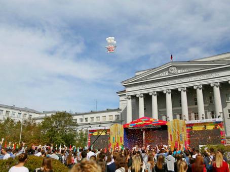 Universidad Federal de los Urales Unidos: La joya académica de Ekaterimburgo