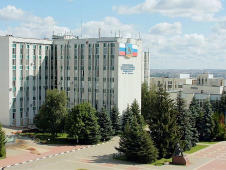 Universidad Tecnológica de Belgorod: excelencia académica a bajos costos